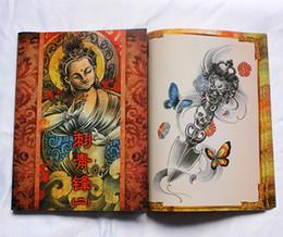 Wholesale new desgin tattoo book magzine A4 size pc for tattoo supply