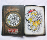 Wholesale new arrival tattoo book magzine A4 size pc for tattoo supply