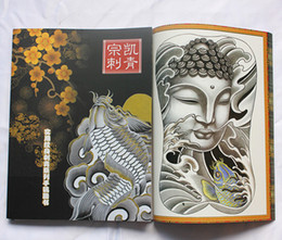 Wholesale specialized tattoo book magzine A4 size pc for tattoo supplier