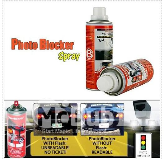 Photoblocker Spray Review >> Anti red light camera license plate : forexreview.tk