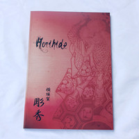 Manuscript   Horihide tattoo flash book Janpanese design A3 size for exclusive tattoo supply