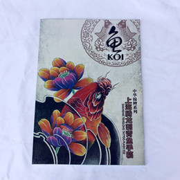 Wholesale spercial fish tattoo book A3 size for exclusive tattoo supply