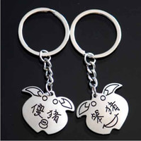 Wholesale 210 pair EMS Christmas gift Pig couple key chain small gift accessories key ring