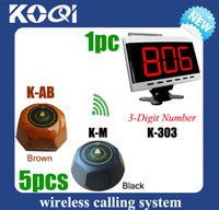 Wholesale Hospital calling system patient bed bell accept any LOGO any language pc display panel and Nurse bell DHL free