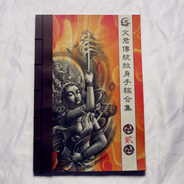 Wholesale fashion design tattoo book magzine A3 size for tattoo equipment