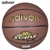 Wholesale Super wear resistant adivon elastic basketball general standard basketball