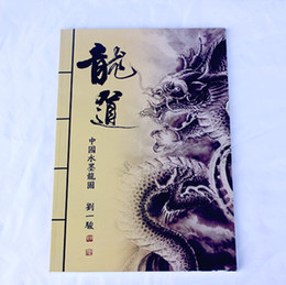 Wholesale traditonal chinese dragon tattoo book magzine A3 size for tattoo supply