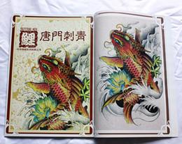 Wholesale pro fish tattoo book magzine A3 size for tattoo supply