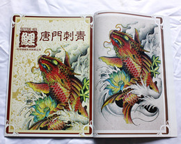 Wholesale pro fish tattoo book magzine A3 size for tattoo supply