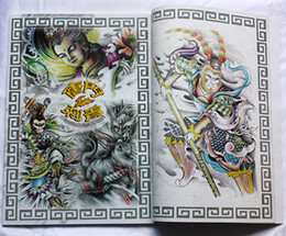 Wholesale fashion design tattoo book magzine A3 size for tattoo