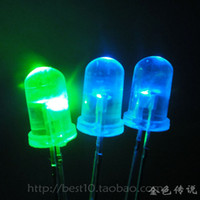 Wholesale Led bright led small night light diy