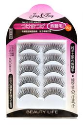 Wholesale 5 Pairs Natural False Eyelashes Hand Made MakeUp Cosmetic H2001A