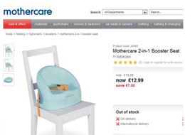 Wholesale EMS FreeShip mothercare travel in baby chair BB baby stool chair portable children eat chair can be adjusted EMS freeshipping