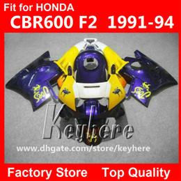 Descuento 91 carenados honda cbr Kit de carenado de 7 regalos para Honda CBR 600 91 92 93 94 CBR600 1991 1992 1993 1994 F2 carenados G1C alto grado amarillo azul moto piezas