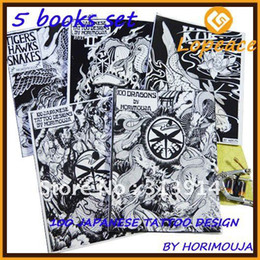 Wholesale books set of Japanese Tattoo Designs by Horimouja