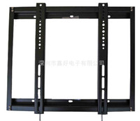 flat screen tv - 25pc Wall Mount Bracket for quot Plasma LCD LED Flat Panel Screen TV