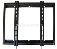 Wholesale 24pc Wall Mount Bracket for quot Plasma LCD LED Flat Panel Screen TV