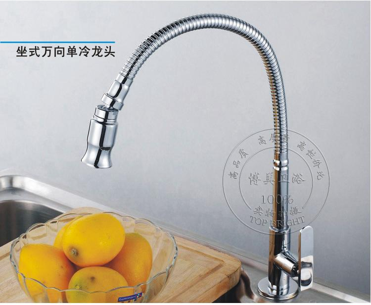 hot sell !single cold sink tap pull down kitchen brass chrome