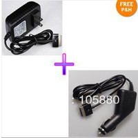 Wholesale Charger Power Adapter Car Charger Cord For ASUS TRANSFORMER PAD TF300 TF300T