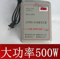 Wholesale New v to v w Step Down Voltage Converter Transformer Converts