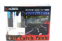 Wholesale Auto oil catch tank CUSCO Oil Can cs12 LLY59