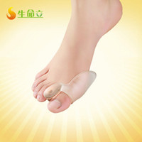 Wholesale M pad shezthed toes