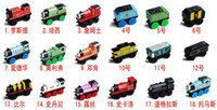 Wholesale 44 models toys Thomas Train Car Wooden Of Car Toys Train Toy wooden Train
