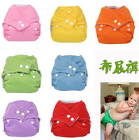 Cloth Diapers 9-30 Months Multi-Color 10 Diapers +10 Inserts Diapers Baby Cloth Diapers Suppliers Baby Diapering , 10pcs lot, dandys