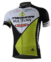 Tops Anti Bacterial Men Cycling jersey 2013 Merida Tour de France short sleeve only cycling clothing Merida shirt Merida cycling jacket free shipping