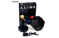 Wholesale Best price DIY Toy Human Science Seasonal Star Sky Projection Projector Night Light Lamp Gifts