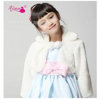 Wholesale Children New Wedding Wraps Girls Faux Fur Bridal Wrap Bolero Stole Evening Stoles Winter Wedding Dresses Coat Beige Pink Size S M L