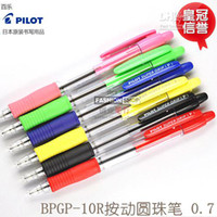 pilot pen - Pilot baile bpgp r f ballpoint pen