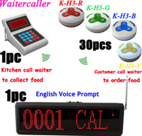 Wholesale Chef call waiter service paging call calling system Of Alpha LED display panel with English voice prompt and keyboard and call bells