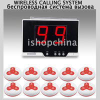 Wholesale 1set Restaurant coffee Bar Pub Zones LED Display Wireless Waiter Service Call Calling Paging System w Call Button AT P
