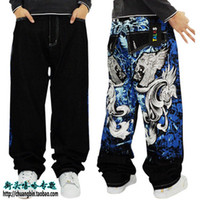 Cheap Designer Clothes For Men Hip Hop Men s Clothing Hiphop