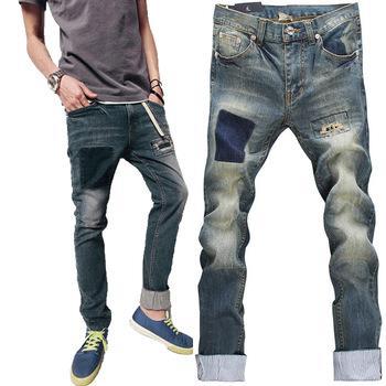 Men's Jeans Unique Color Block Water Wash Hole S Roll Up Hem Plaid ...
