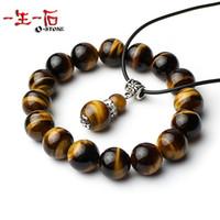 Beaded, Strands   3a natural red yellow tiger eye wood alexandrite bead bracelet gourd pendant set series of certificate