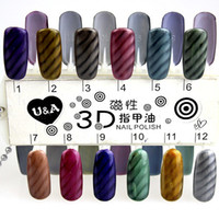 Pinks Nail Polish Magnetic Nail Lacquer Polish 6pcs 48 color Optional Magnetic Nail Polish Nail Art Polish +6pcs magnet 16ml