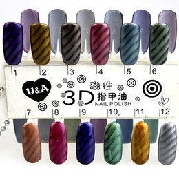Wholesale Nail Lacquer Polish color Optional Magnetic Nail Polish Nail Art Polish magnet ml
