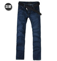 Wholesale Fashion Name Brand Italy Italian Top Quality Stylish Straight Cut Casual Men s Long Soft Denim Jeans s LH901