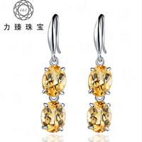 Cheap Li Zhen natural citrine jewelry female models long earrings crystal earrings 925 silver jewelry Fortune