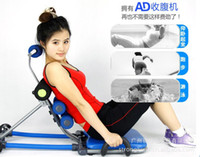 Wholesale Lazy ad abdomen exercise machine fitness equipment body slimming equipment