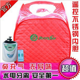 Wholesale Home sauna box sweat steaming sauna sweat sauna steamer beauty equipment supplies
