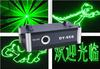 1000mW Single green 12 DMX512 channels LED Animation graphics Laser Stage light,free shipping