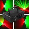DMX512 Seven channels 140mW green red lasers effect from single apertures laser stage lighting ,free shipping