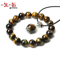 Beaded, Strands   3a natural wood alexandrite bead bracelet single-bead pendant set 10mm series certificate