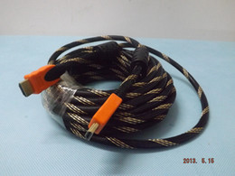 Wholesale 10M P D HDMI Cable Male to Male HDMI AV Cable for HDTV XBOX PS3 H097