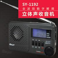 clock radio mp3 - Sy FM1 FM MW SW1 bands Radio Receiver Stereo Speaker Antenna USB TF MP3 Clock