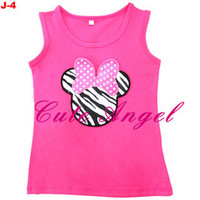 1y,2y,3y,4y,5y 80 90 100 110 120 Girl PINK girls tank tops t-shirts children's clothing tshirts vest gilets kids singlets cotton sweatshirts girl blouses outfits P507