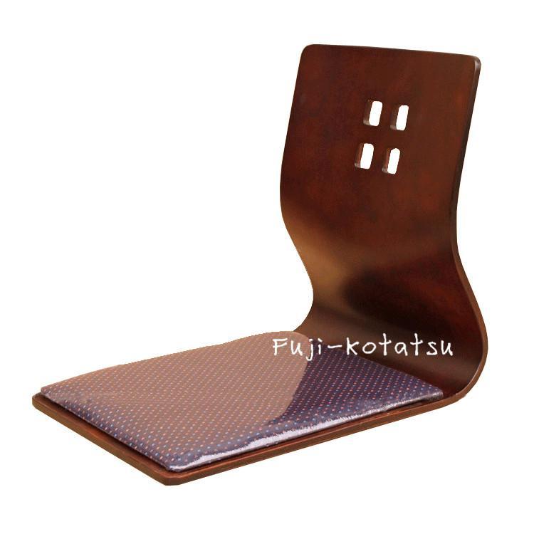 Meditation chair catalog rattan furniture description yoga meditation